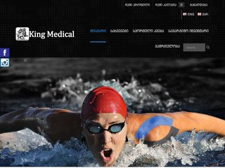 KingMedical