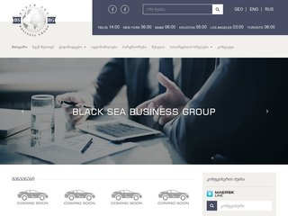 BLACK SEA BUSINESS GROUP