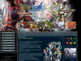 Lineage II Game Server