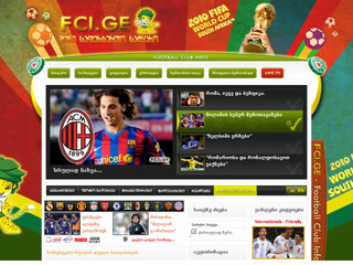 FCI.GE - Football Club Info