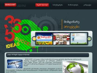 Web Design Dtudio