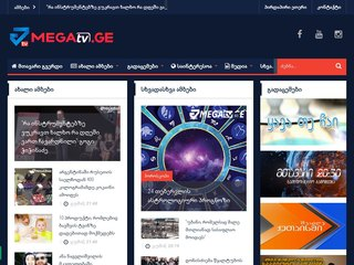 MEGAtv Official Website