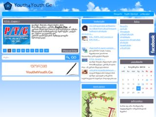 Youth4Youht.Ge